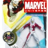 Guardian 3 3/4 Inch Marvel Universe Action Figure from Hasbro, Wave 5