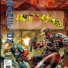 Avengers: X-Sanction #1 Heroes For Sale Variant