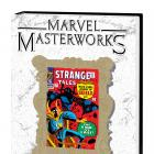MARVEL MASTERWORKS: DOCTOR STRANGE VOL. 2 TPB VARIANT (DM ONLY)