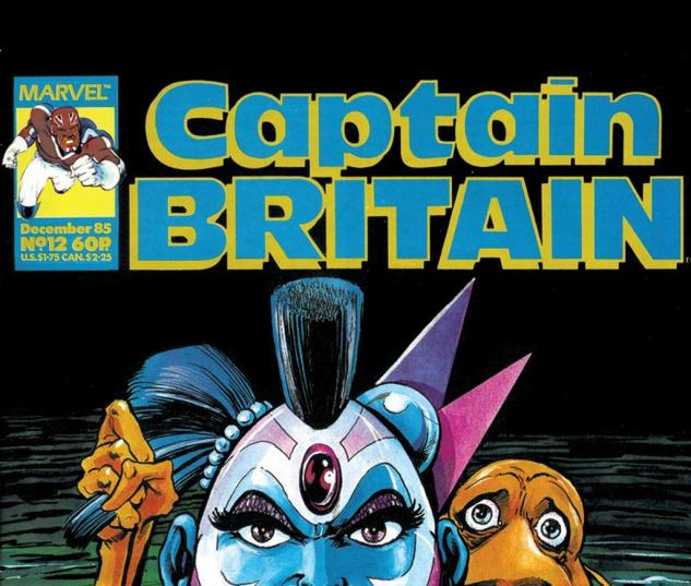 Captain Britain (1985) #12 Cover