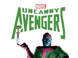 UNCANNY AVENGERS 12 (NOW, WITH DIGITAL CODE)