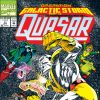 Quasar #33