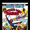 MARVEL TEAM-UP (2008) #25 COVER