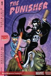 Marvel Mangaverse: Punisher #1 