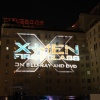 The X-Men: First Class Blu-ray launch party at the Hollywood Roosevelt