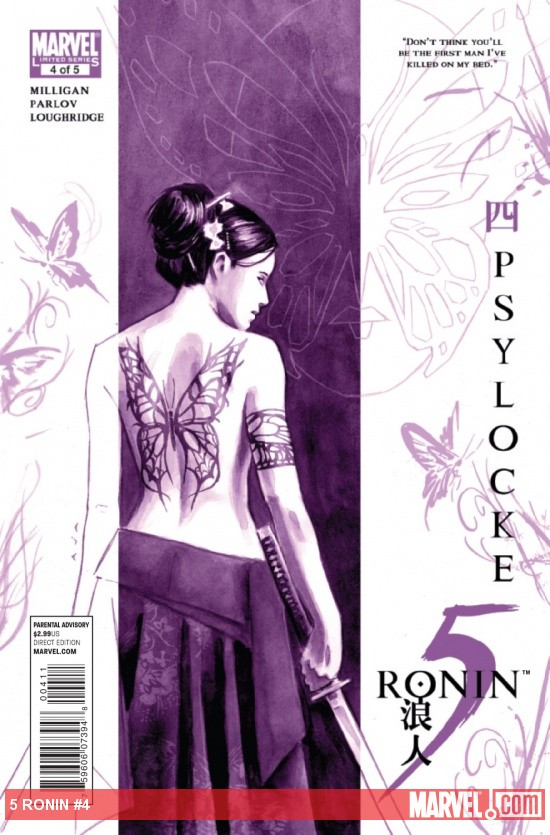 5 Ronin #4 cover by David Aja
