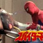 Watch Japanese Spiderman Episode 9 Now