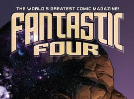 cover from Fantastic Four (2012) #5 (DEODATO VARIANT)