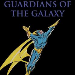 GUARDIANS OF THE GALAXY: EARTH SHALL OVERCOME PREMIERE HC #0