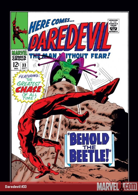 DAREDEVIL #33 COVER