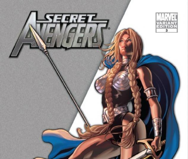 SECRET AVENGERS #3 variant cover by Mike Deodato