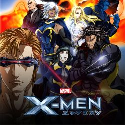 X-Men Anime Online Completa
