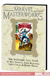 Marvel Masterworks: The Avengers Vol. 7 Variant (Hardcover)