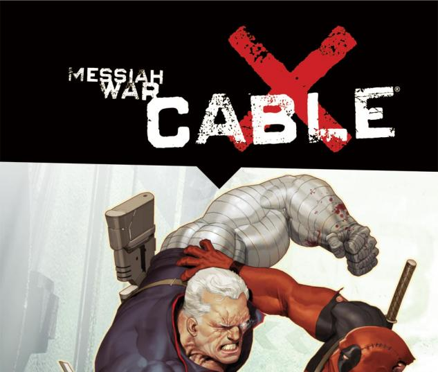 Cable (2008) #13, 50/50 Variant