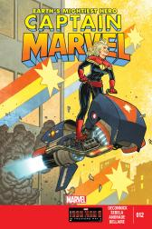 Captain Marvel #12 
