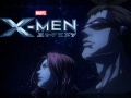 X-Men anime series wallpaper #8
