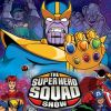 Image Featuring Silver Surfer, Thanos, Thor, Wolverine, Captain America, Doctor Doom, Falcon, H.E.R.B.I.E., Hulk, Iron Man