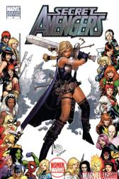 Secret Avengers #4  (WOMEN OF MARVEL VARIANT)