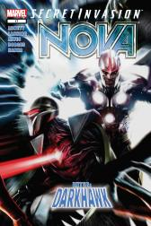 Nova #17 