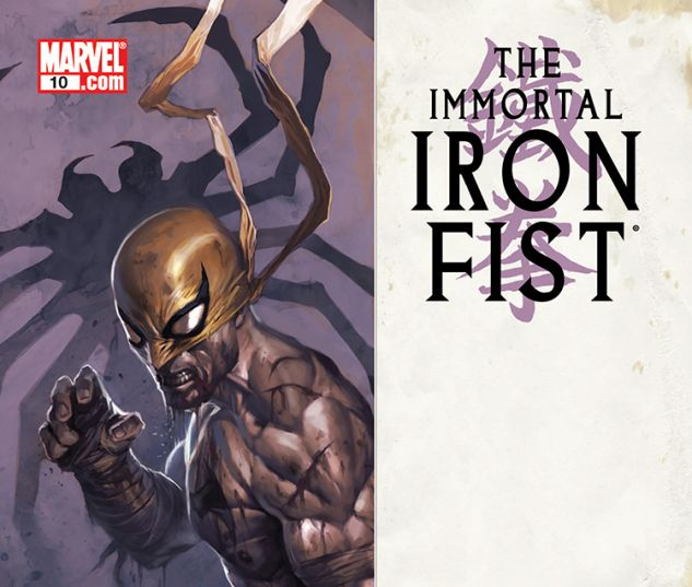 Immortal Iron Fist (2006) #10
