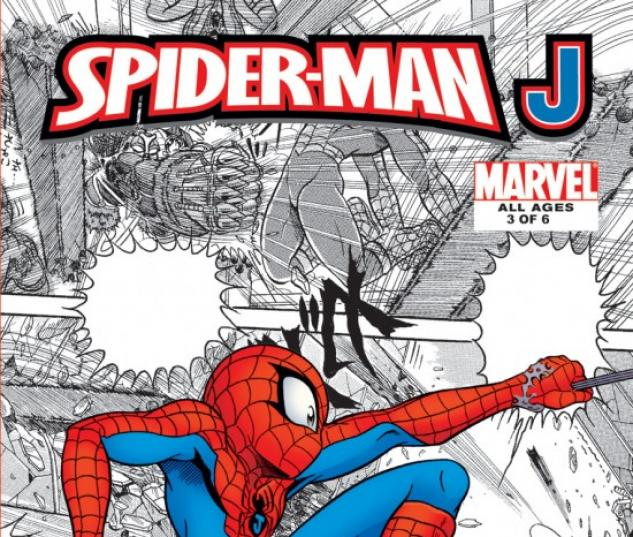 SPIDER-MAN J: JAPANESE KNIGHTS DIGEST #3