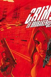 Criminal Vol. 1: Coward (Trade Paperback)