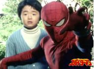 Japanese Spiderman, Episode 32