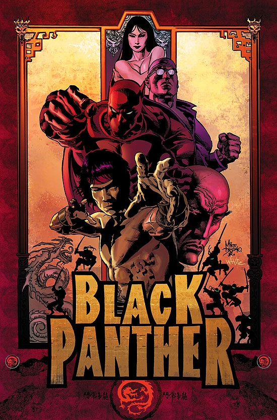 BLACK PANTHER (2007) #11 COVER
