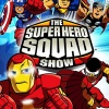 The Super Hero Squad Show (DVD)