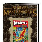 MARVEL MASTERWORKS: GOLDEN AGE MARVEL COMICS VOL. 7 HC VARIANT (DM ONLY)