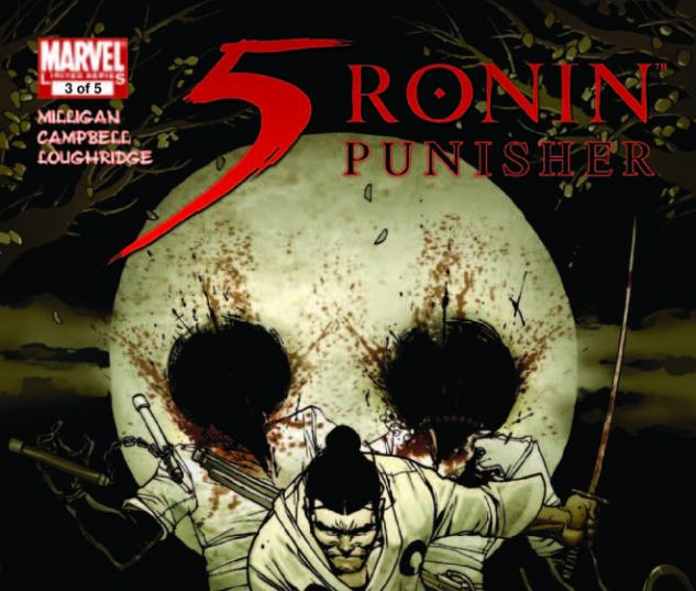 5 Ronin #3 cover by Giuseppe Camuncoli