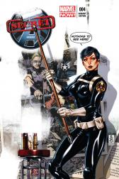 Secret Avengers #4  (Brooks Variant)