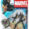 Wolverine X-Force 3 3/4 Inch Marvel Universe Action Figure from Hasbro, Wave 1
