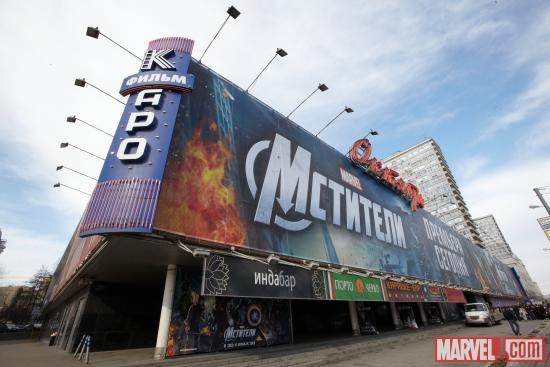The Moscow premiere of Marvel's The Avengers