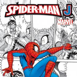 Spider-Man J: Japanese Knights Digest (2007)