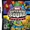 Super Hero Squad: The Infinity Gauntlet Nintendo DS box art
