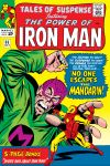 Tales of Suspense (1959) #55 Cover