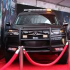 An Acura S.H.I.E.L.D. vehicle on the red carpet