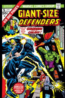 Giant-Size Defenders (1974) #5