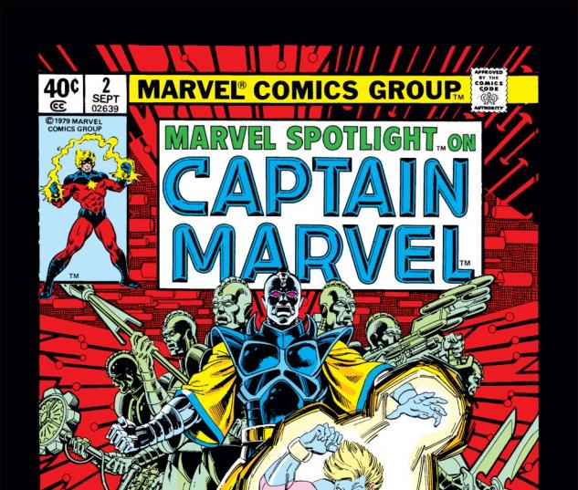 Marvel Spotlight (1979) #2 Cover