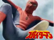 Japanese Spiderman, Episode 41
