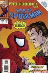 Web of Spider-Man #117 