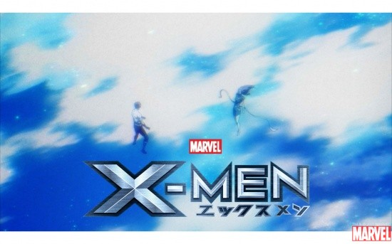 X-Men anime series wallpaper #5