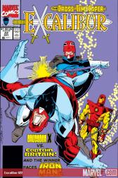 Excalibur #22 